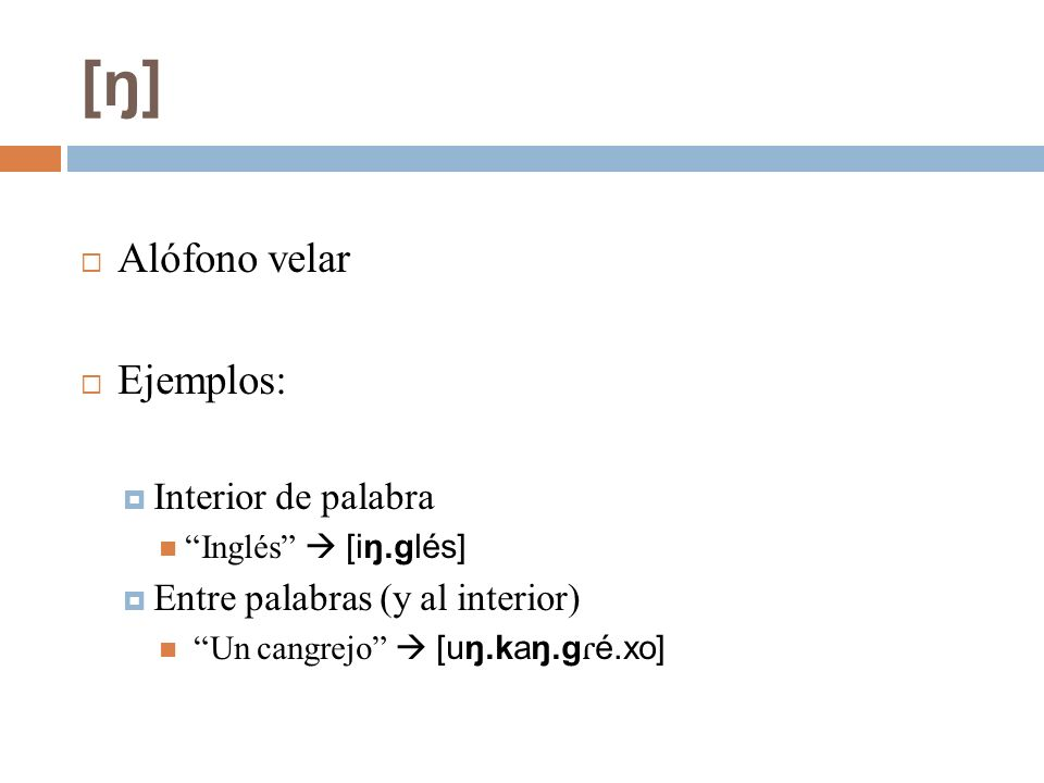 [ŋ] Alófono velar Ejemplos: Interior de palabra